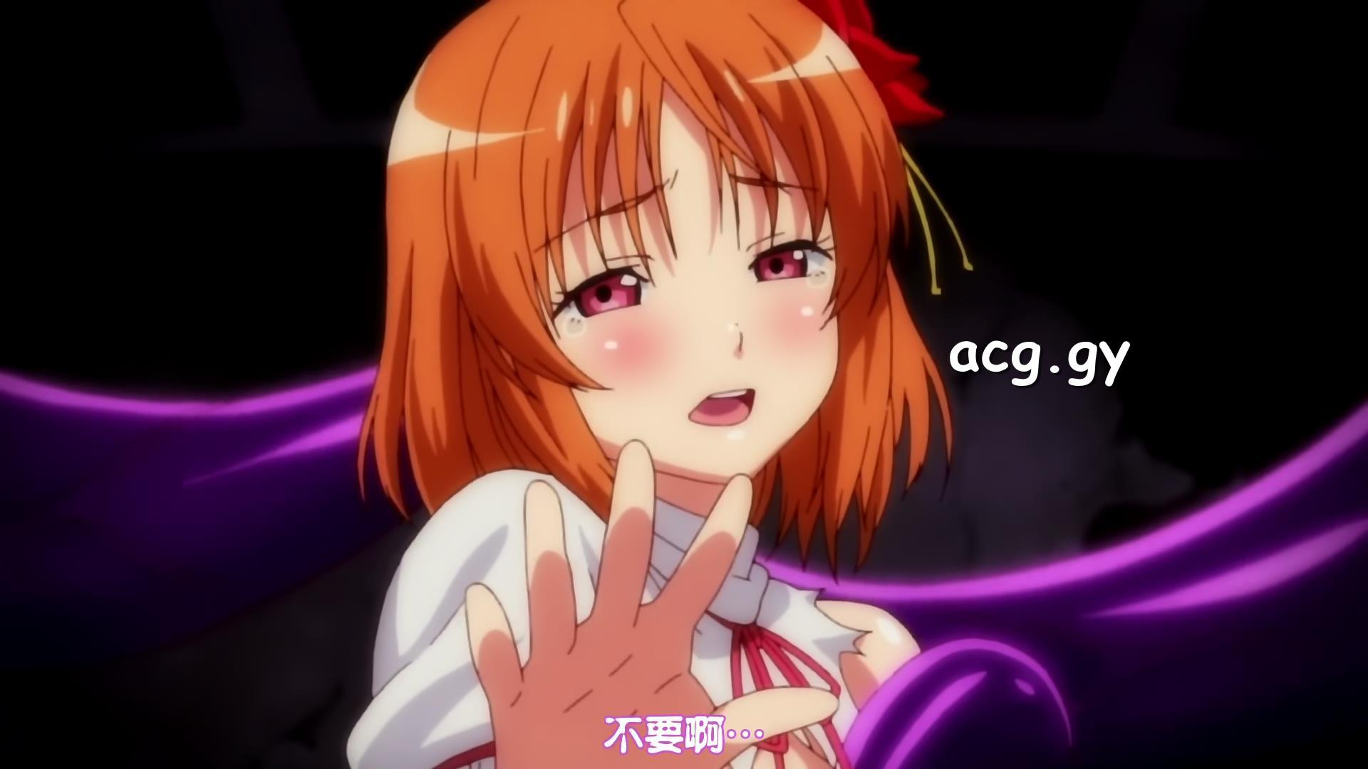 [さくらぷりんアニメーション] 腐界に眠る王女のアバドーン THE ANIMATION -act.1 未亜-