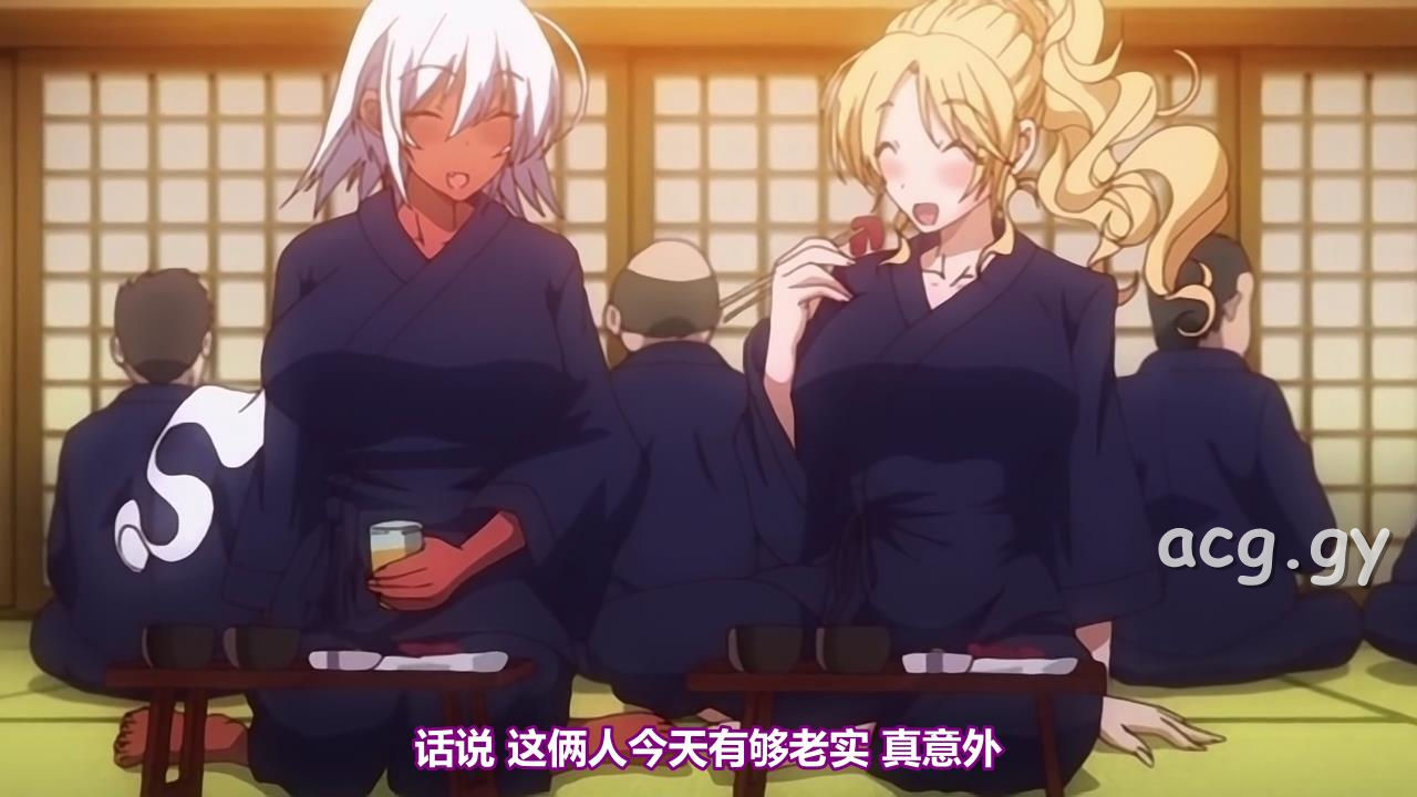 [ピンクパイナップル] 助っ人参上!! THE ANIMATION 第2巻 (1-2)