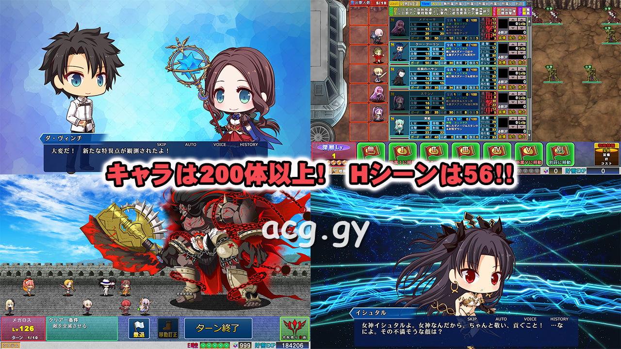 [SPLUSH WAVE] えふごにょプラス DL版 Ver.2.01